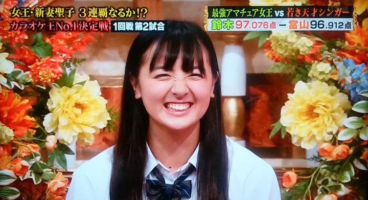 女子高生 女の子 笑顔 黒髪