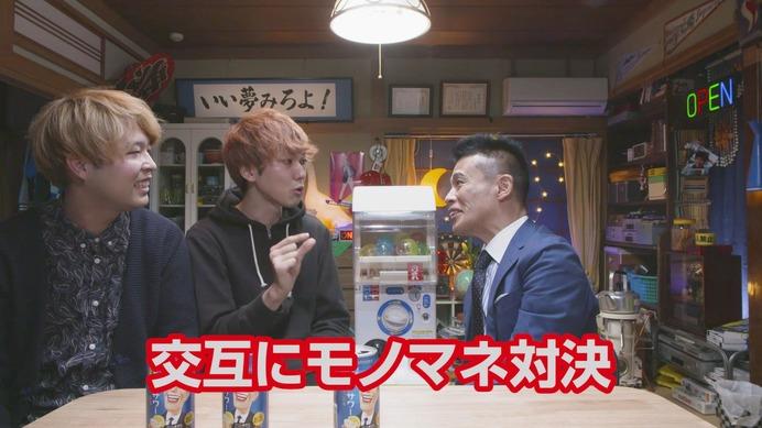 柳沢慎吾 YouTuber 明日のレモンサワー 動画