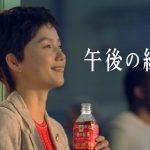 午後の紅茶[一休さん]CM 海外駅ロケ地と宮崎あおいのショートが大竹しのぶの件w歌も調査!