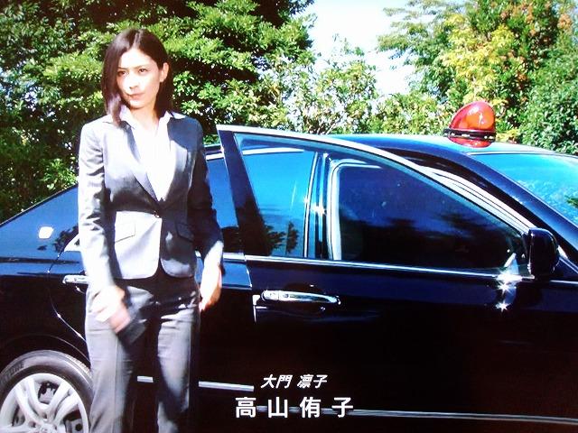 高山侑子 車 スーツ サイレン