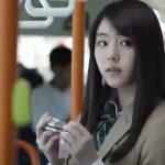 NHKゴガク動画 バスの女子高生は誰?唐田えりかのCMや出演作も