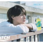 MatchシュールCM 俳優平野紫耀と女子高生祷キララは誰?曲と天龍の表情がいいね!