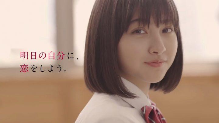 広島女学院大学 CM 女子高生 森マリア