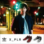 adidas【X_PLR】CM 夜の東京に赤いシューズのイケメン俳優〜渡部秀をチェック!