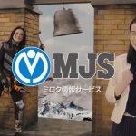 MJSCM 崖を登る女性は誰?松岡未紗の経歴や曲のANCHANGを調査