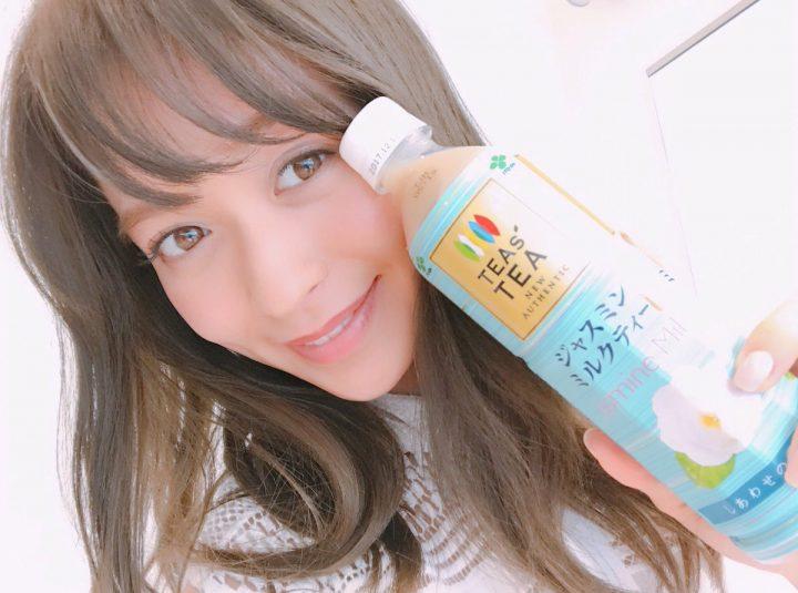 野崎萌香 モデル TEAs'TEA ジャスミンミルクティー