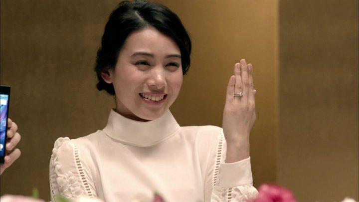 松岡未紗 CM 結婚式 指輪