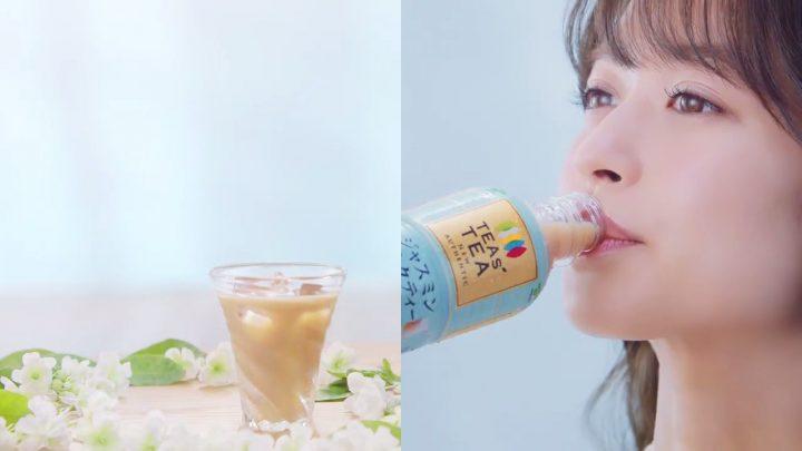 TEAs'TEA CM ジャスミンミルクティー 野崎萌香