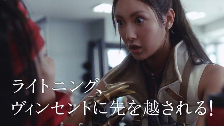 FF CM ライトニング 菜々緒