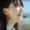 レノアハピネスCM「ばかやろー」の女子高生は誰?清原果耶をチェック!