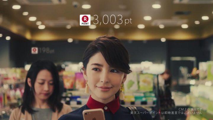 楽天ポイント Apple Pay CM スミス楓