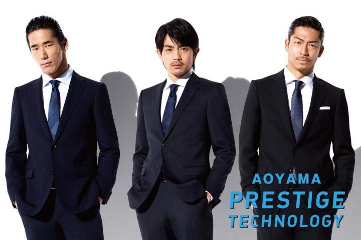 洋服の青山 プレステージテクノロジー CM スーツ