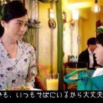 賢者の食卓CM 母親役久保陽香とバッグの子役〜口パク笑顔がかわいい男の子誰か教えて!
