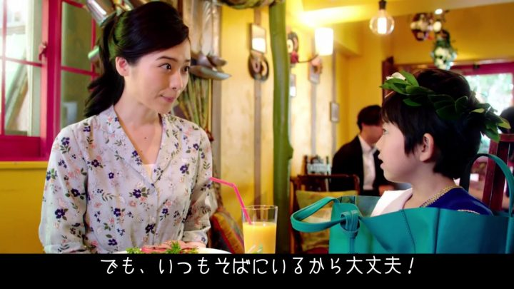 賢者の食卓 CM 久保陽香 女優