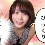 中野佑美がSキャラもかわいいと現在話題!歌の活動 髪型や衣装をチェック