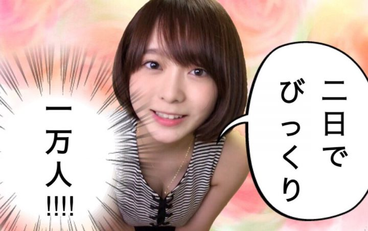 アイドル 歌手 youtube 中野佑美