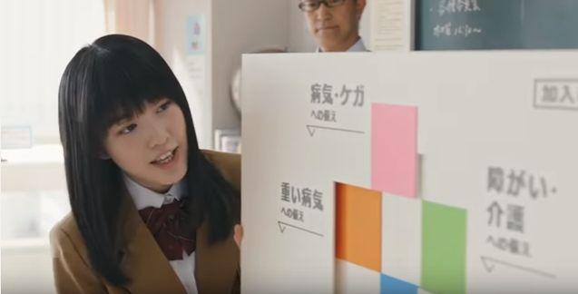 明治安田生命 ベストスタイル CM 桜井美南